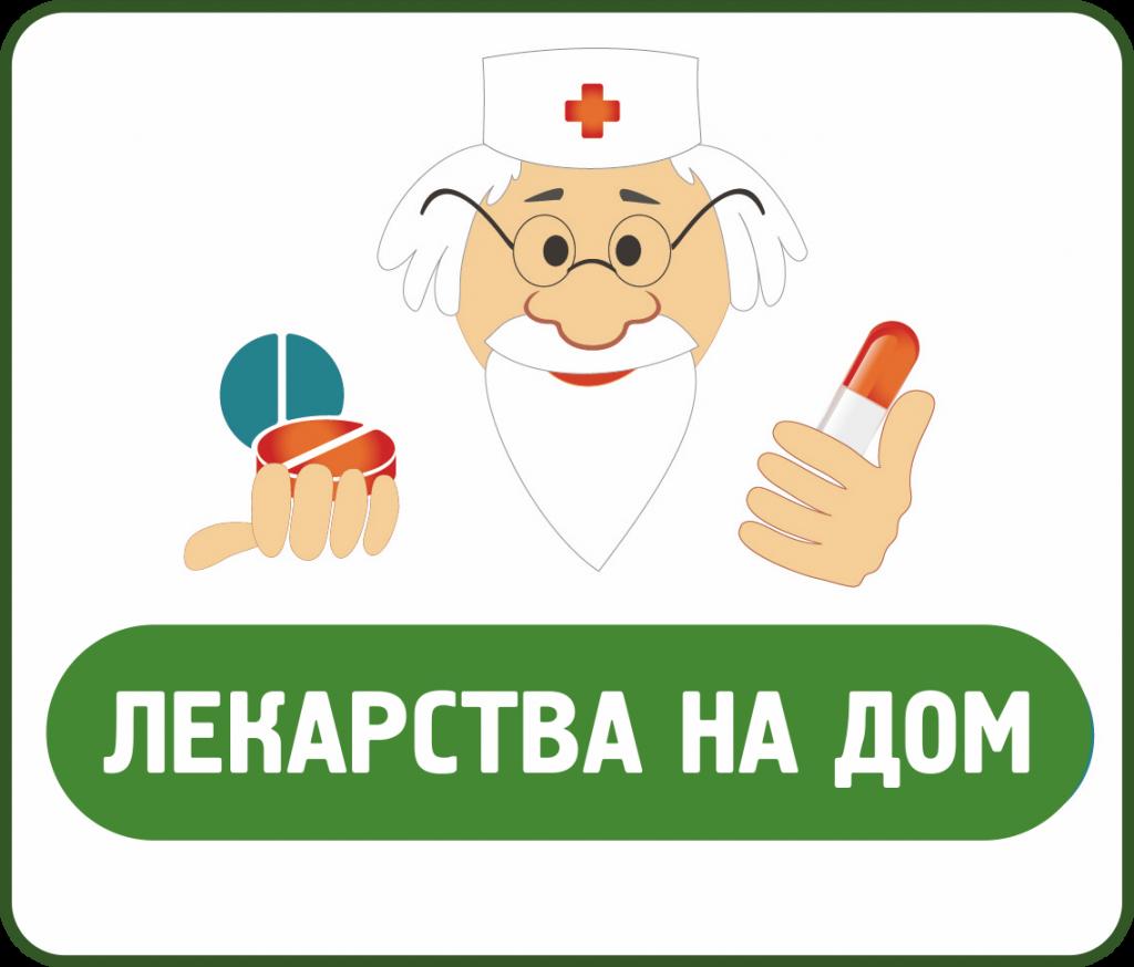 Доставка медикаментов (лекарств) на дом в Орше